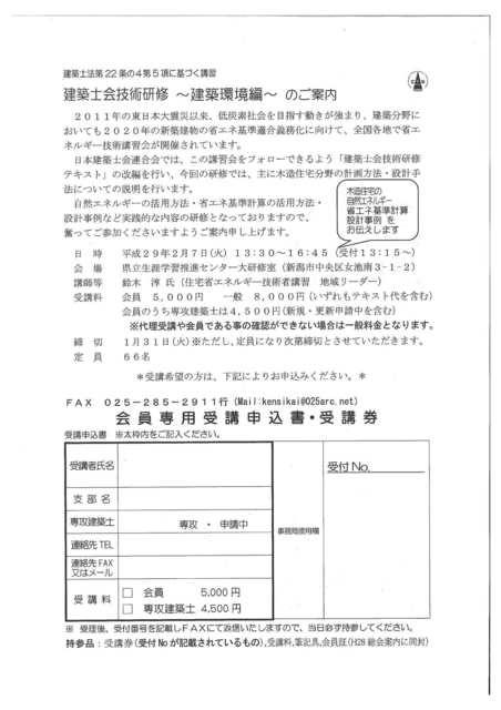 12 会報-2.jpg